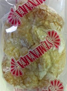Image de Gâteau moelleux au citron 30gr